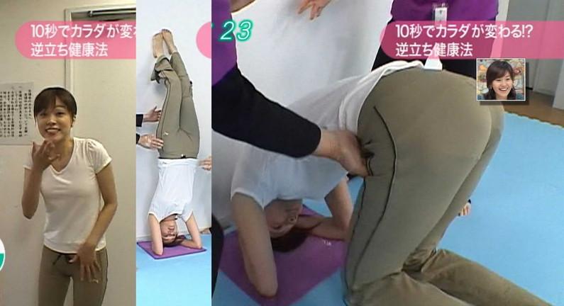 【放送事故画像】「後ろから突いて~!」テレビで尻突き出して挿入待ちの女達w 21