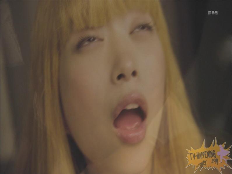 【お宝エロ画像】監獄学園第8話!何と花ちゃんがキヨシに逝かされる!!!! 42