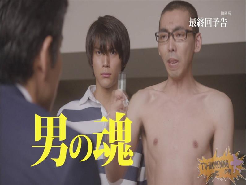 【お宝エロ画像】監獄学園第8話!何と花ちゃんがキヨシに逝かされる!!!! 45