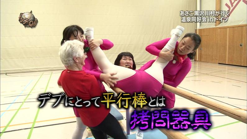 【放送事故画像】いつでも準備OKよ!テレビなのに大股開いて誘惑する女達ww 21
