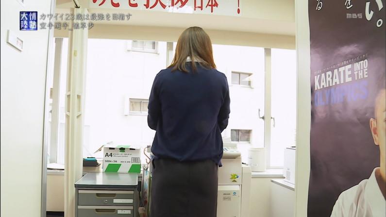 【放送事故画像】女の尻ばっかり追いかけてんじゃねぇよって言われるけどこれ見てもそれ言えんのか?w 18