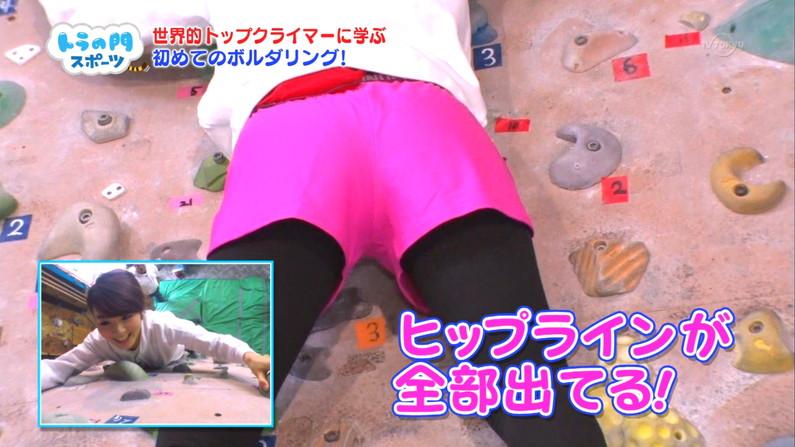 【放送事故画像】女の尻ばっかり追いかけてんじゃねぇよって言われるけどこれ見てもそれ言えんのか?w 21