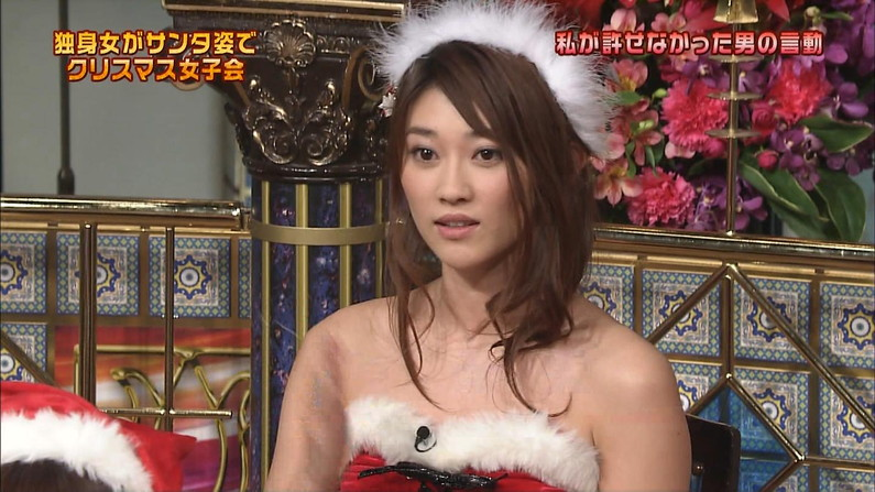 【放送事故画像】メリークリスマス!って事でサンタコスした女達のプレゼントだーwww 03