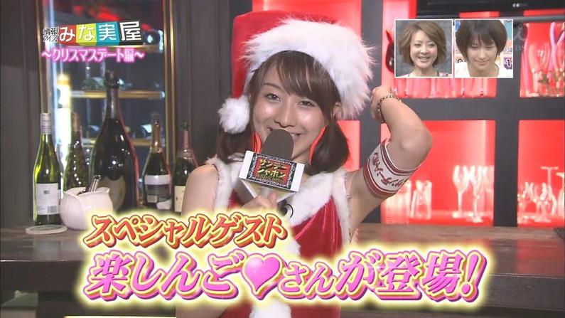 【放送事故画像】メリークリスマス!って事でサンタコスした女達のプレゼントだーwww 19