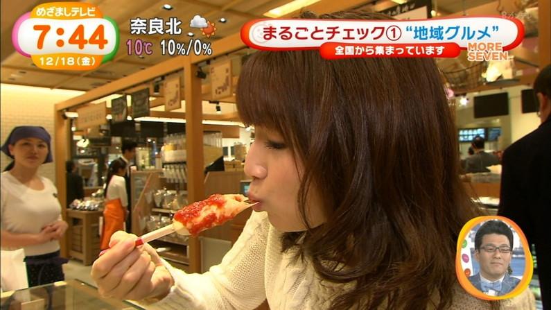 【放送事故画像】この女達は完全に狙ってこんな食べ方してるんだろうなww 06