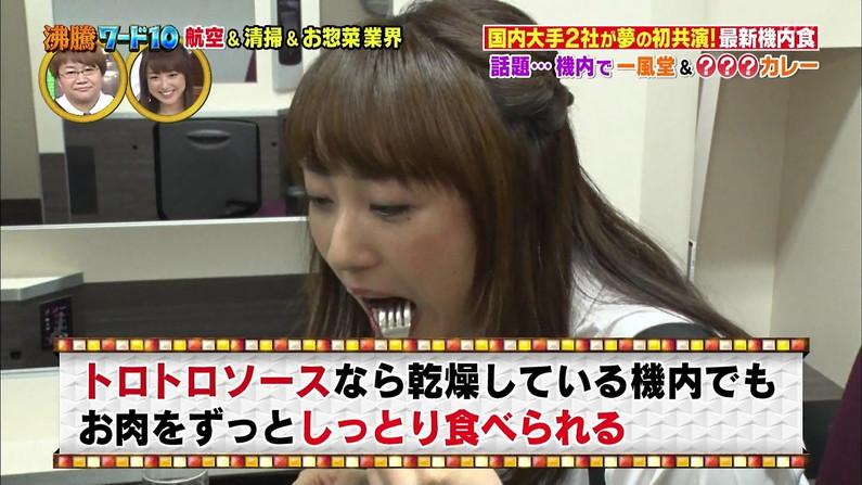 【放送事故画像】この女達は完全に狙ってこんな食べ方してるんだろうなww 22