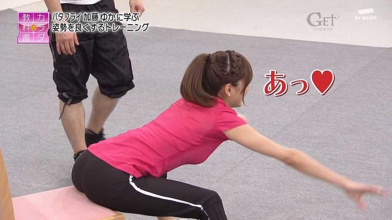【放送事故画像】テレビでお尻突きだしちゃって形も大きさも丸わかりな女達www 09