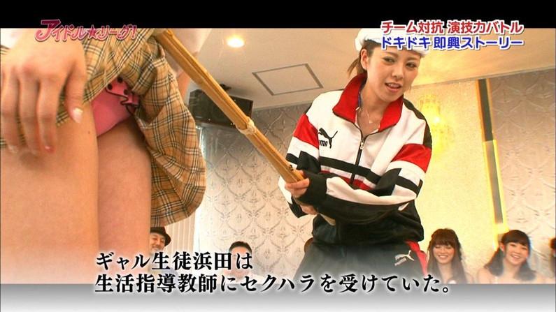 【放送事故画像】素人でも芸能人でも容赦無く映すカメラマンが捕えたパンチラwww 16