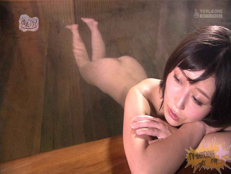 【お宝エロ画像】もっと温泉に行こうに出てる女って皆パイパンなの? 69