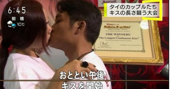 【放送事故画像】見てるこっちが照れちゃいそなキス顔やキスシーンwww 18