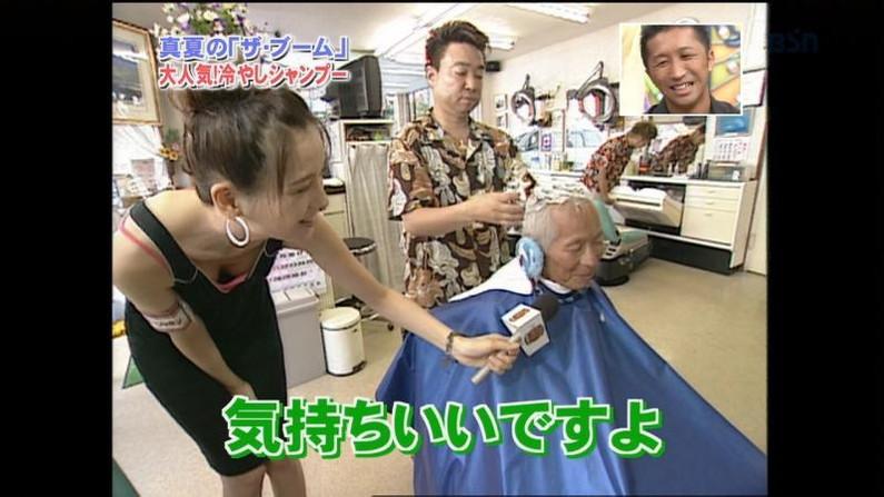 【放送事故画像】テレビに集う柔らかそうなマシュマロオッパイの女達ww 13