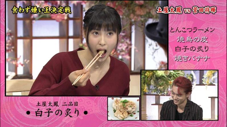 【擬似フェラ画像】テレビでただ食べてるだけでエロく見えてしまうのは俺の問題? 08