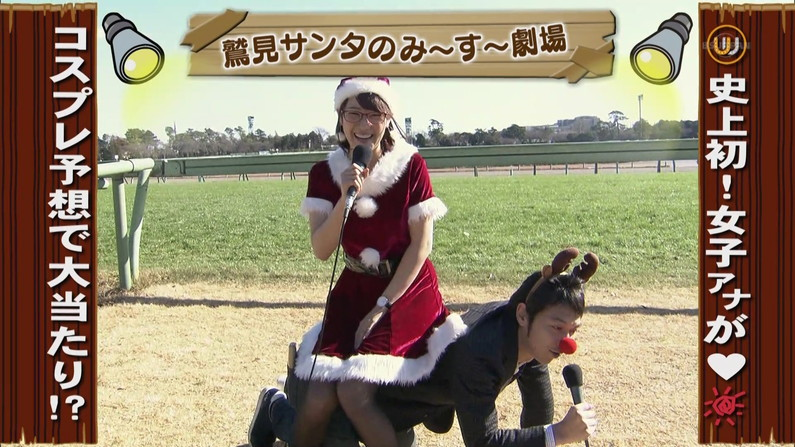 【放送事故画像】プレゼントは、わ、た、し♡女子アナやアイドル達のサンタコス画像www 07