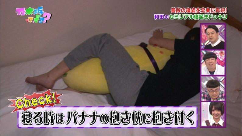 【放送事故画像】女の子のパジャマ姿や寝顔が可愛くて、思わず夜這いかけたくなるwww 06