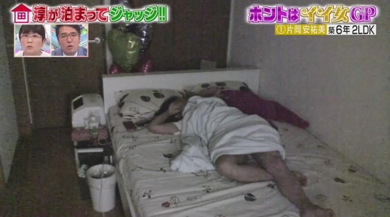 【放送事故画像】女の子のパジャマ姿や寝顔が可愛くて、思わず夜這いかけたくなるwww 12