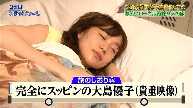 【放送事故画像】女の子のパジャマ姿や寝顔が可愛くて、思わず夜這いかけたくなるwww 13