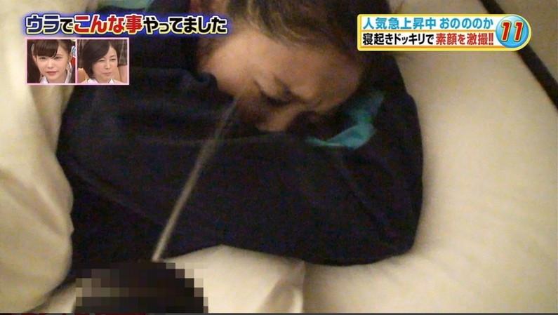 【放送事故画像】女の子のパジャマ姿や寝顔が可愛くて、思わず夜這いかけたくなるwww 20