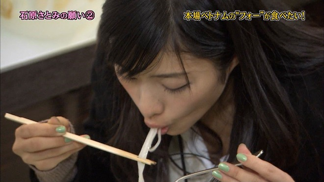 【疑似フェラ画像】食べ方一つでエロさが伝わってくる女子アナやタレントのフェラ顔ww 12