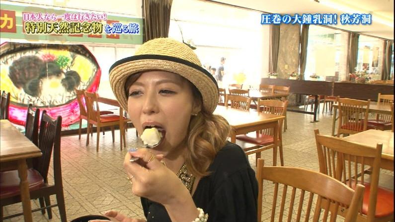 【疑似フェラ画像】食べ方一つでエロさが伝わってくる女子アナやタレントのフェラ顔ww 23