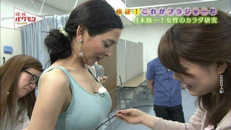 【放送事故画像】女子アナ達の最も恥ずかしい所放送してやったぜwww 04