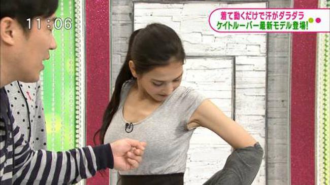 【放送事故画像】女子アナ達の最も恥ずかしい所放送してやったぜwww 05