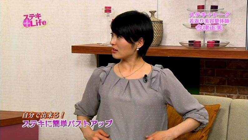 【放送事故画像】女子アナ達の最も恥ずかしい所放送してやったぜwww 07