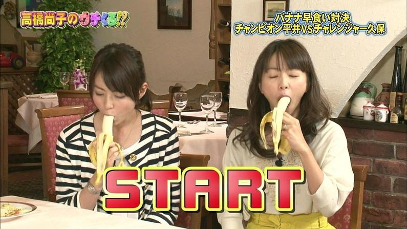 【疑似フェラ画像】こんなエロい食べ方してたら思わずチンコ反応しちゃわない?www
