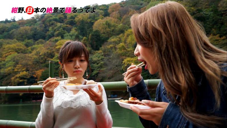 【疑似フェラ画像】こんなエロい食べ方してたら思わずチンコ反応しちゃわない?www 18
