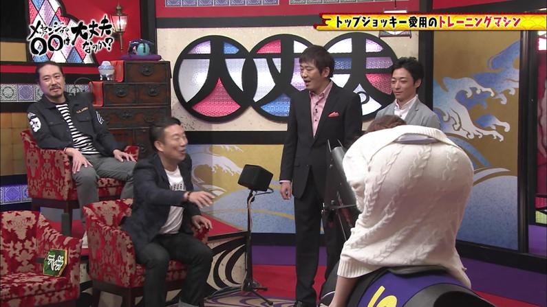 【放送事故画像】ピッチリしたズボン履いてお尻の形が丸分かりww 02