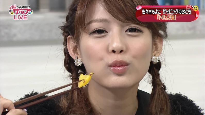 【放送事故画像】思わずテレビにキスしちゃいそうな女子アナやアイドルのキス顔ww 03