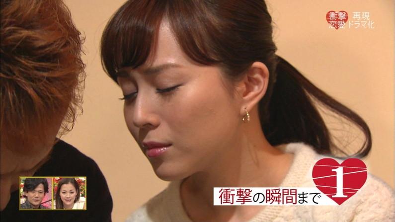 【放送事故画像】思わずテレビにキスしちゃいそうな女子アナやアイドルのキス顔ww 07