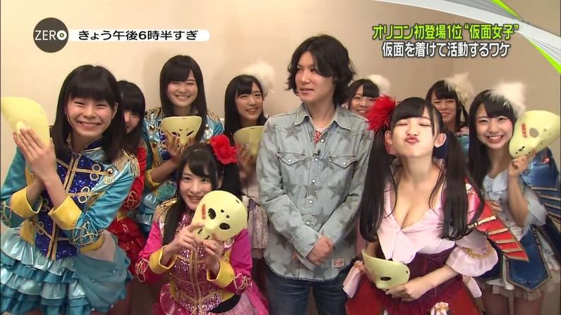 【放送事故画像】思わずテレビにキスしちゃいそうな女子アナやアイドルのキス顔ww 12