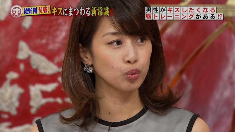 【放送事故画像】思わずテレビにキスしちゃいそうな女子アナやアイドルのキス顔ww 18