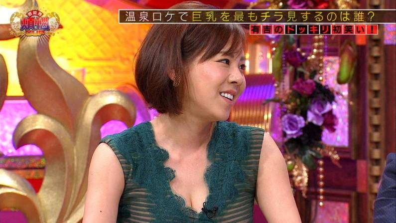 【放送事故画像】テレビ見ててもそのオッパイにしか目が行かないんですけど!ww 03