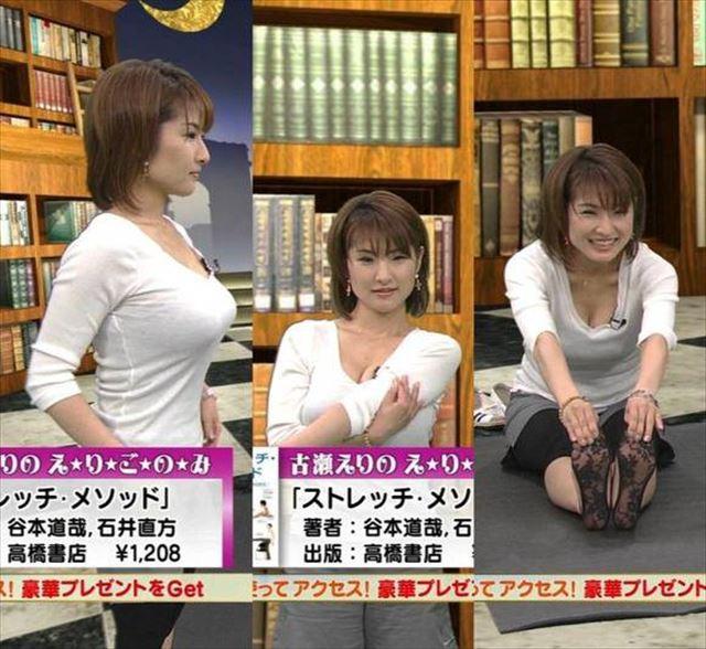 【放送事故画像】テレビ見ててもそのオッパイにしか目が行かないんですけど!ww 13