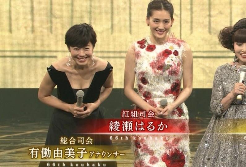 【放送事故画像】テレビ見ててもそのオッパイにしか目が行かないんですけど!ww 24