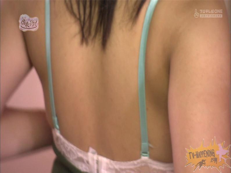 【お宝エロ画像】もっと温泉に行こうに出てる女の下着がエロすぎwww 03