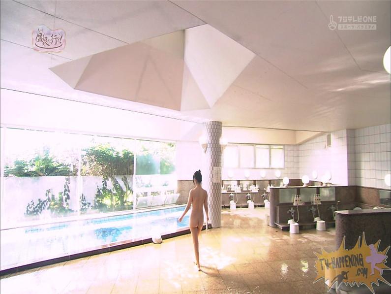 【お宝エロ画像】もっと温泉に行こうに出てる女の下着がエロすぎwww 14