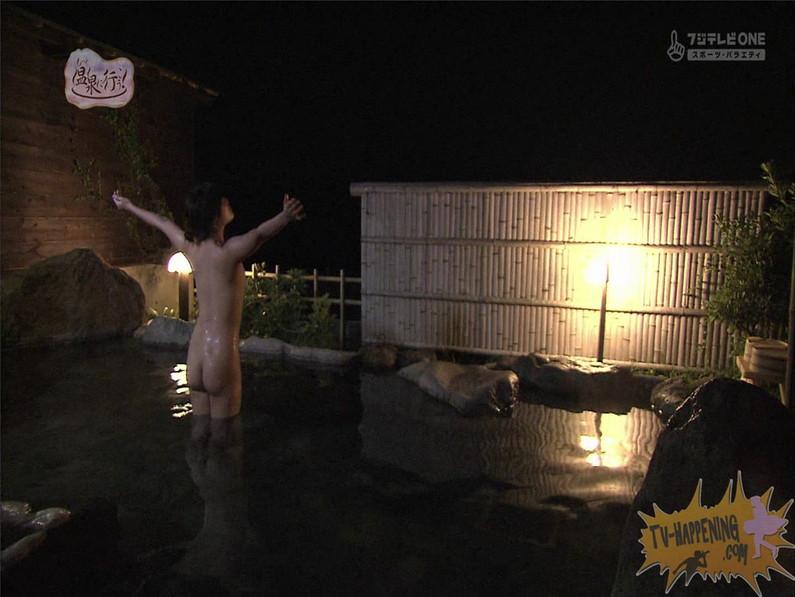 【お宝エロ画像】もっと温泉に行こうに出てる女の下着がエロすぎwww 25