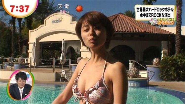 【放送事故画像】やっぱりオッパイ大きい女のビキニ姿破壊力あるよなwww 07