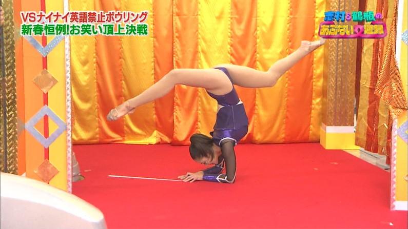 【放送事故画像】お股広げすぎて股関節の隙間が卑猥すぎるwww 06
