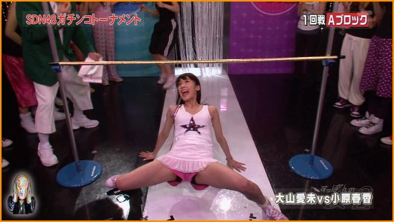 【放送事故画像】お股広げすぎて股関節の隙間が卑猥すぎるwww 10