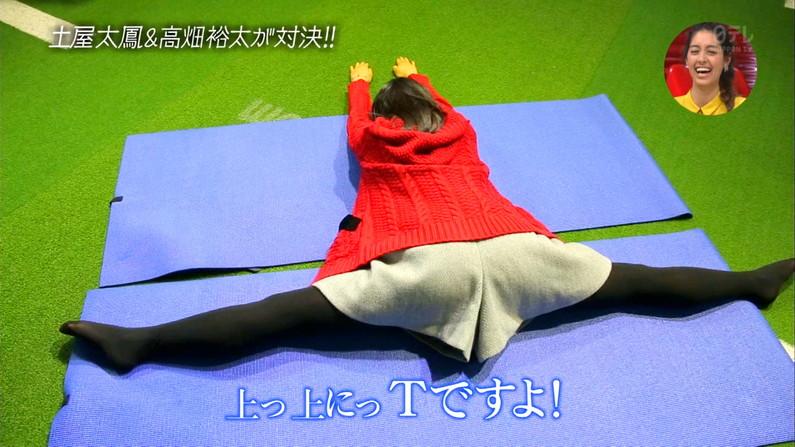 【放送事故画像】お股広げすぎて股関節の隙間が卑猥すぎるwww 13