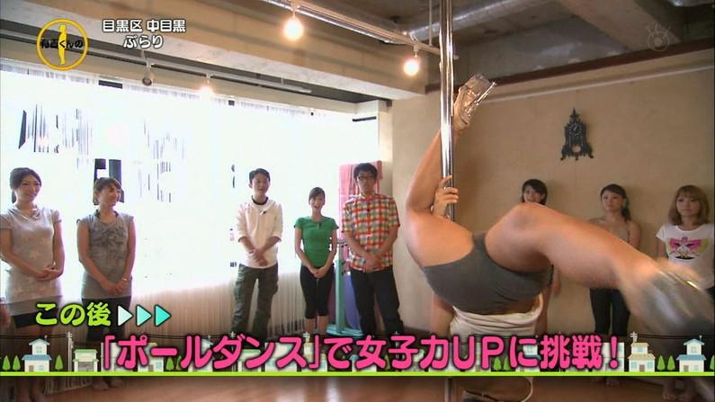 【放送事故画像】お股広げすぎて股関節の隙間が卑猥すぎるwww 16