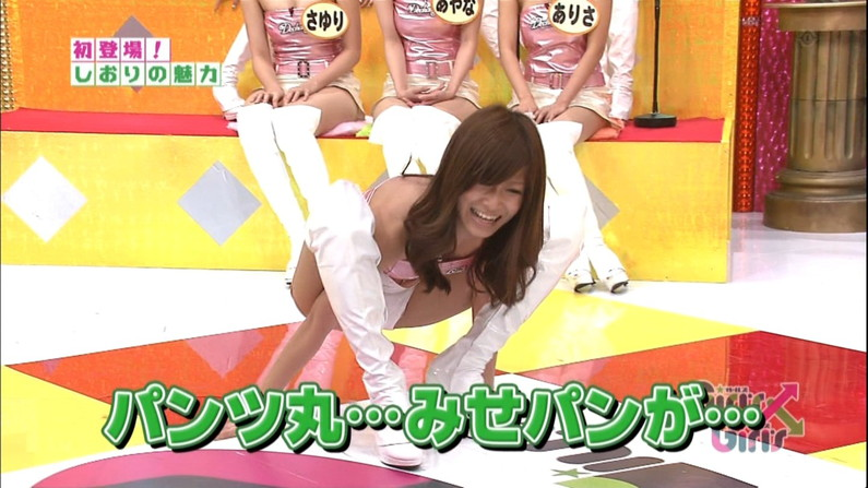【放送事故画像】お股広げすぎて股関節の隙間が卑猥すぎるwww 21