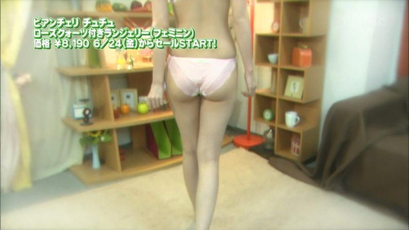 【放送事故画像】テレビにドアップでお尻映してるもんだから思わず見とれてしまったwww 07