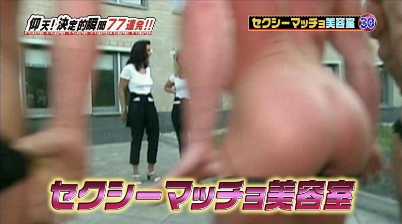 【放送事故画像】テレビにドアップでお尻映してるもんだから思わず見とれてしまったwww 20