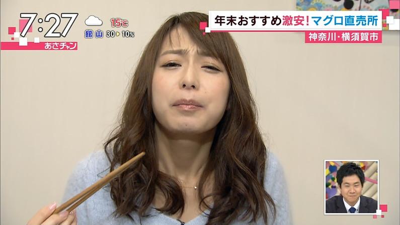 【放送事故画像】女性芸能人のセックスでフィニッシュ決められたときの顔がこちらwww 04