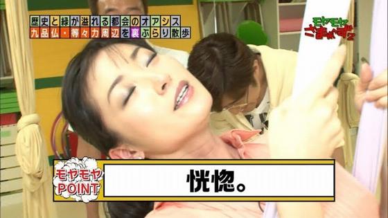 【放送事故画像】女性芸能人のセックスでフィニッシュ決められたときの顔がこちらwww 06