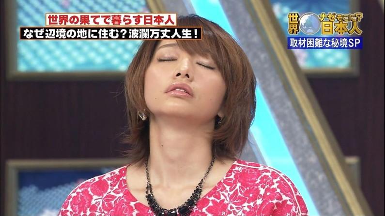【放送事故画像】女性芸能人のセックスでフィニッシュ決められたときの顔がこちらwww 20